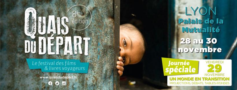 Rencontrez-nous au festival Quais du Départ 2019 à Lyon !